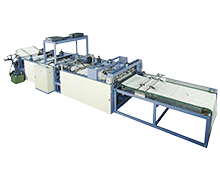 JLBCM-SERIES Container Bag Processing Machine
