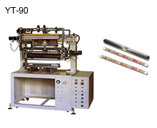 Automated Metal/Non-metal Heat Transfer Printing Machine