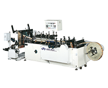 Center-Seal and Gusset Machine -ACSV-P Series