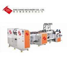High Speed Fully Automatic Bottom Sealing Machine for Bag on Roll Without Core