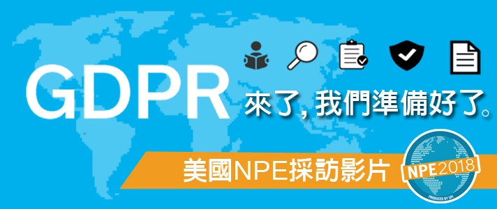 <a href='main_P20180614001.html' target='_self'>三年一次的美國NPE展,於5/07-5/11號於奧蘭多舉行,小P整理完豐富的Chinaplas採訪報導後,為您帶來NPE展後採訪。...(讀更多)</a>