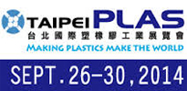 2014 Taipei International Plastic & Rubber Industry Show