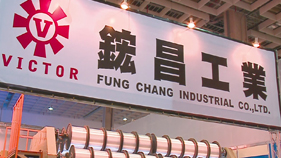 FUNG CHANG INDUSTRIAL CO., LTD.