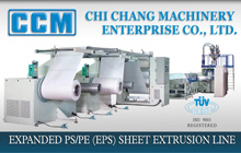 PS Foam Sheet (EPS) Extrusion Line