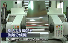 Slitting Machine Model