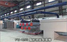 PP.PE Flat Yarn Making Machine