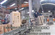 Water Cooling Type Plastic Pellet Making Machine