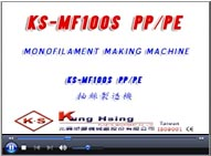 P.E & P.P. Monofilament Making Machine