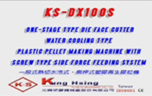 Die Face Cutting Water Cooling Type With Screw Type Side Force Feeding System