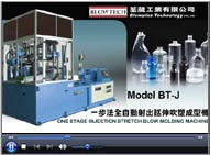 One Stage Injection Stretch Blow Molding Machine