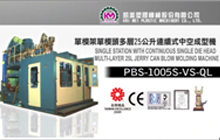 Single Station with Continuous Single Die Head Multi-Layer 25L Jerry Can Blow Molding Machine
