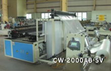 Heavy Duty Bag Making Machine