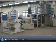 Line of The Single Screw Extrusion For PP Tubular Film Blowing Making Machine