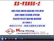 Two Stage Water Cooling Type With Side Force Feeding System Plastic Pellet Making Machine