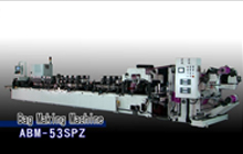 Stand-Up Pouch, Zipper Bag 3-Side-Seal Bag Making Machine