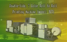 Double-Side 7 Color Roll to Roll Printing Machine