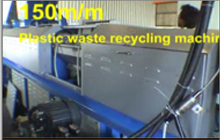 Plastics Waste Recycling Machine