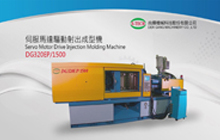 Servo Motor Drive Injection Molding Machine