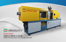 Hybrid Injection Molding Machine