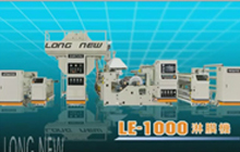 LONG NEW Extrusion Coating-Laminating Machine
