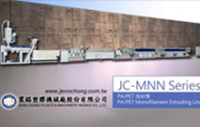 Monofilament Extrusion Line JC-MNN Series