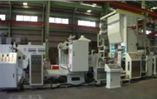 WEL Series Extrusion Coating Laminating Machine