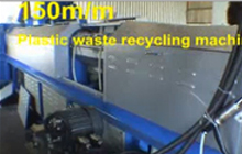 3IN1 Two Stages Spaghetti Type-Plastics Waste Recycling and Pelletizing Machines