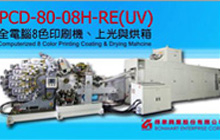 Computerized 8 Color Printing, Coating & Drying Machine