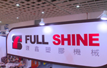K Show 2013 Pre-Exhibition Interveiw -FULL SHINE PLASTIC MACHINERY CO., LTD.