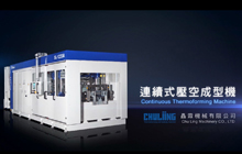 SL-1220A + SL-520 Continuous Thermoforming Machine