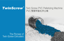 Twin Screw PVC Pelletizing Machine