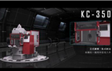 KC Series Injection Molding Machine
