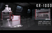 KR Series Injection Molding Machine (Standard)