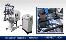 Inspection Machine(I1)