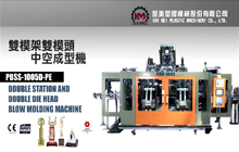 DOUBLE STATION AND DOUBLE DIE HEAD BLOW MOLDING MACHINE