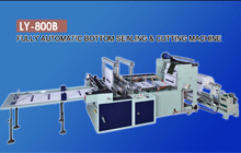FULLY AUTOMATIC BOTTOM SEALING & CUTTING MACHINE