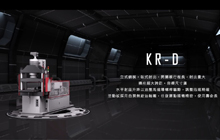 KR Series Plastic Injection Molding Machine (Single Slide)