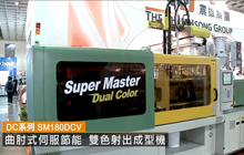 Dual Color Injection Molding Machine (DCV Series)