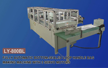 Fully Automatic Bottom-Sealed Loop Handle Bag Making Machine with 3 Servo Motors