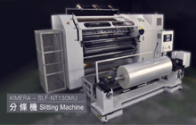 Slitting Machine-Kimera Series