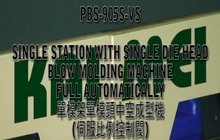 Single Station With Single Die Head Blow Molding Machine