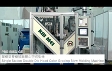 Single Station Double Die Head Color Grading Blow Molding Machine
