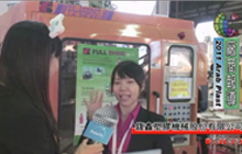 2011 ArabPlast _ Interview of FULL SHINE PLASTIC MACHINERY CO., LTD.