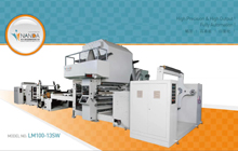 PE/PP Lamination Machine (For Food Packaging)