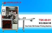 One Color Silk Screen Printing Machine