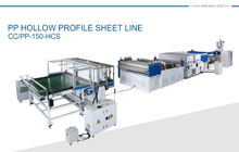 PP Hollow Profile Sheet Line