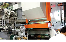 Worldly WCL-H-1300 Co-extrusion Coating & Laminating Machine 250 m/min