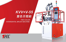 Two Color Interdental Brush Machine
