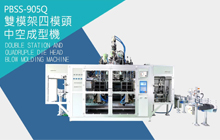 Double Station and Quadruple Die Head Blow Molding Machine
