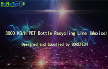 PET Bottle Washing Line For Sheet Level Application